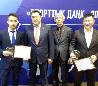 Церемония награждения лучших спортсменов Павлодарской области по итогам 2019 года